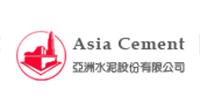 亚洲水泥股份有限公司