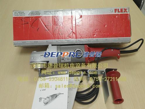 flex抛光机