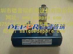 Hydrotechnik传感器