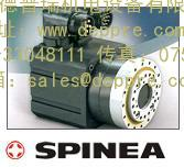 Spinea减速机
