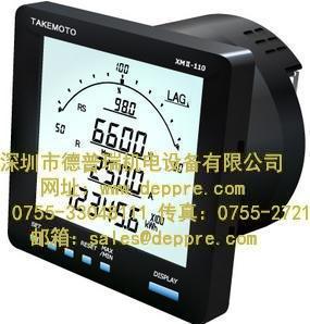 Takemoto denki计量控制器