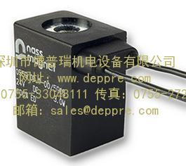 NASS Magnet 电磁阀