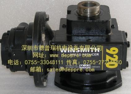 winsmith减速机